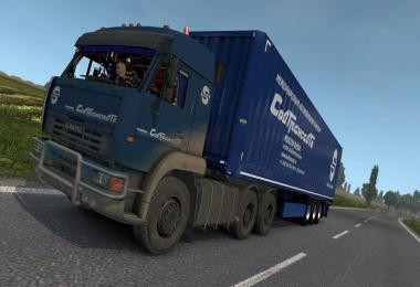 Kamaz 8x1 Koral FIX patch 1.32.x