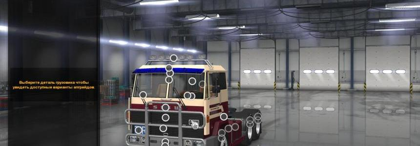 Sisu M-Series for ATS 1.32+
