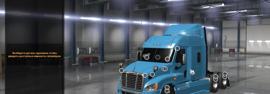 Freightliner Cascadia MX Fixed (1.31+)