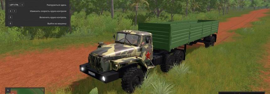 Ural 4320 + Trailer v1.2.0.0