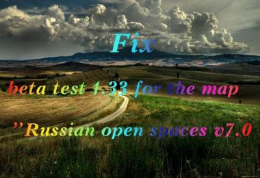 Mod for beta test 1.33 for the Map Russian Open Spaces v7.0