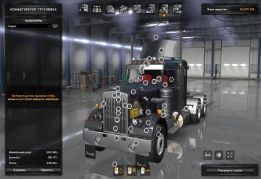 Peterbilt 281-351 mTG v2.1 Fixed (1.31&Up)