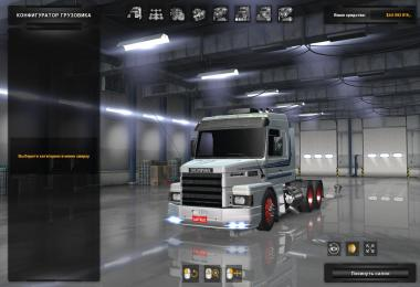 Scania 113 (1.31, 1.32+)
