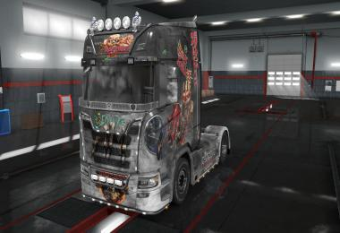 Scania S NG Iron Maiden skin 1.32