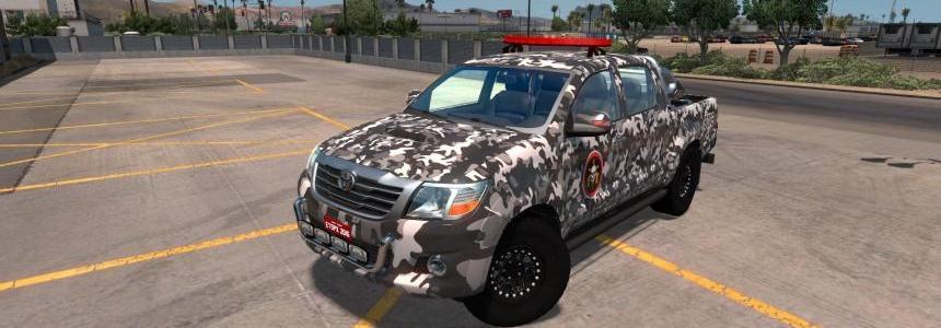 Dealer fix for Toyota Hilux 1.33