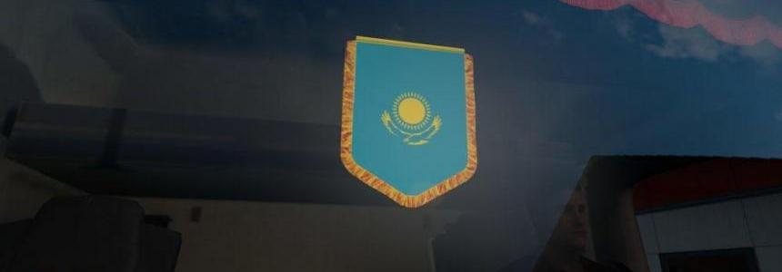 Kazakhstan Pennant 1.33.x