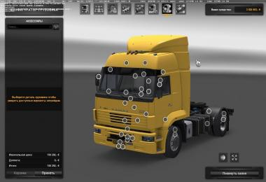 Fix for Kamaz 5360 / 53602 / 5480 / 6460-73 ETS 1.33