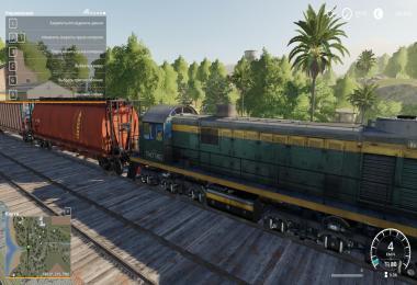 FS19 Locomotive v1.0