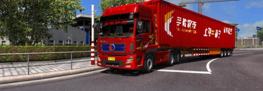 17.5m Logistics Container Trailer 1.33.x
