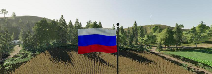 Russian Flag v1.0