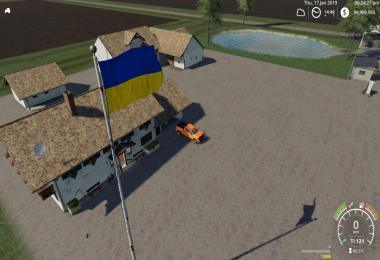 Ukraine Flag v1.0.0.0