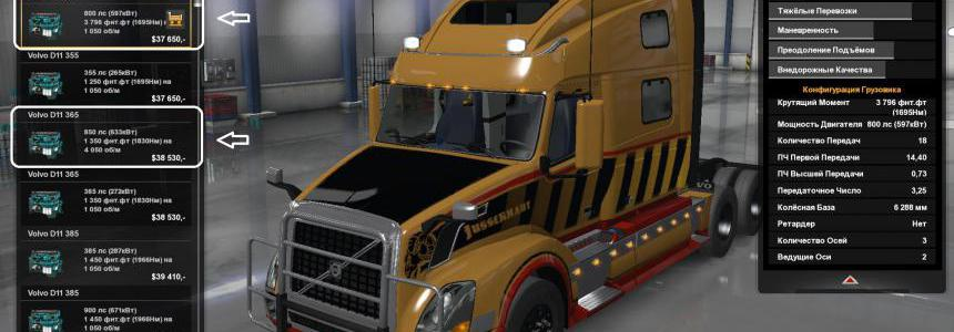 New engines for Volvo VNL version 1.0