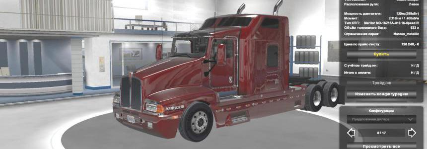 USA TRUCKS PACK 1.33.x