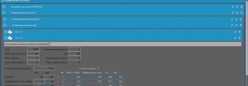 MOD Manager v3.5.3