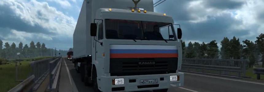 Kamaz 54115 1.34.x Legendary Truckers