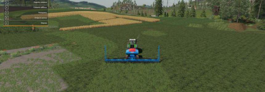 Wild Grass v0.9.0.0