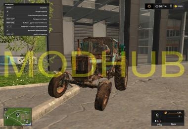 MTZ-52 v1.0.0.0