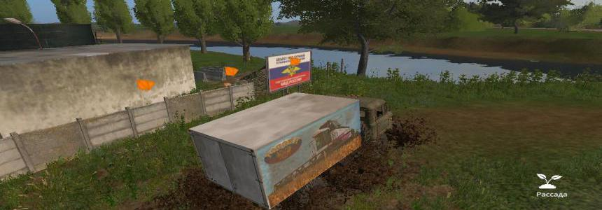 Gaz PACK FOR THE CARD RUSSIA v1.2