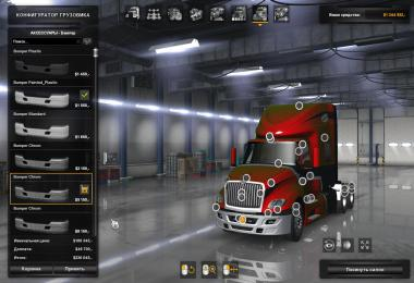 International LT625 2019 Fix 1.33-1.35