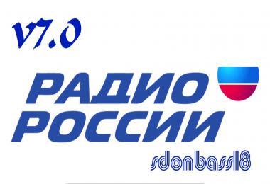 Russian Radio stations v7.0