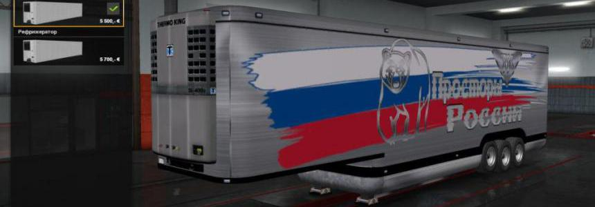 Ownership Trailer from the Map Russian open spaces v3.0
