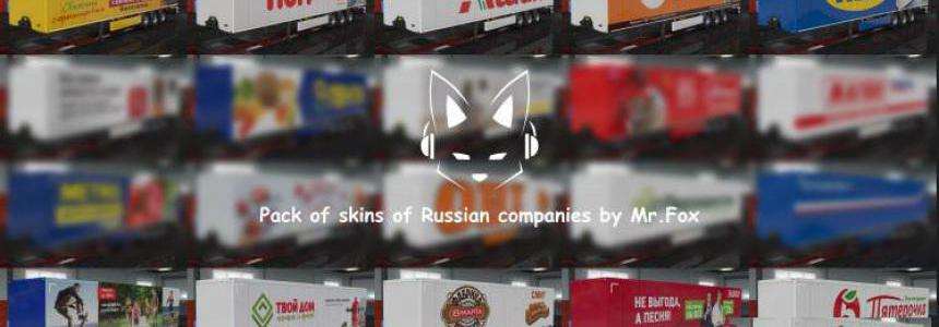 Pack Skins for your Trailer by Mr.Fox version v1.4.1