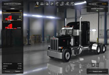 PETERBILT 378 Fixed 1.35.x
