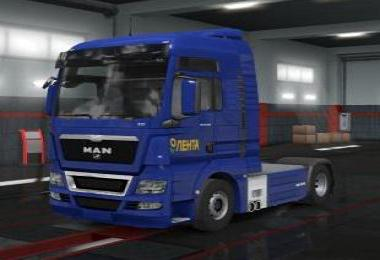 Skin Pack of Russian Companies for SCS Trucks v0.3