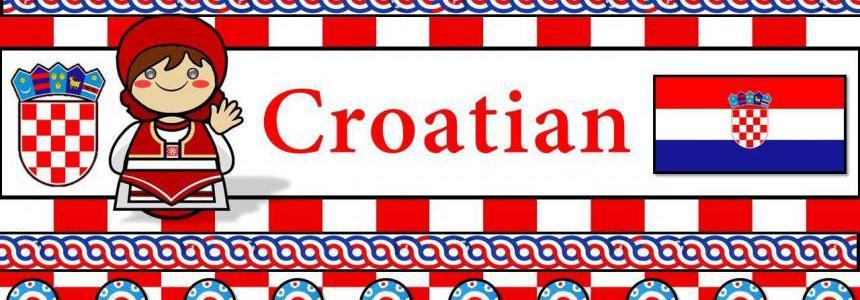 Croatian Voice Navigation 1.35.x