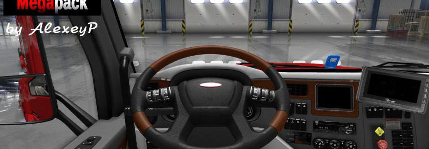 Interior/Exterior Reworks MEGAPack v1.7.2