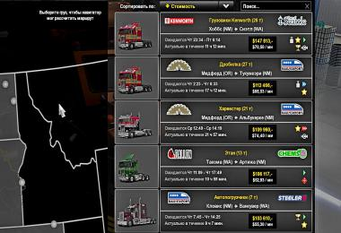 Add for Kenworth K100E 1.35.x