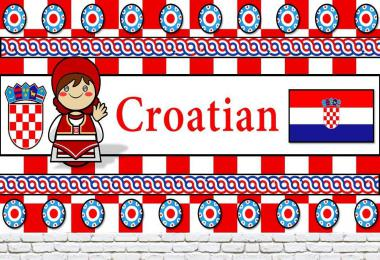 Croatian Voice Navigation 1.35.x