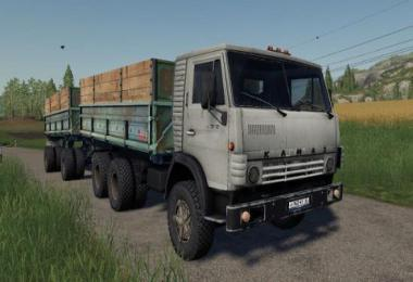 KAMAZ 5320 with trailer GBK-8551 v1.0