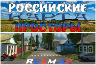 Russian open spaces + Rusmap (combination) 1.35