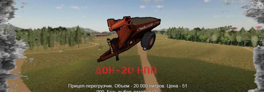 Rostselmash Don-20 NPP v1.0
