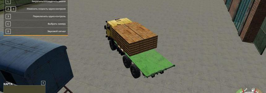 Kamaz 4310 Platform v1.0