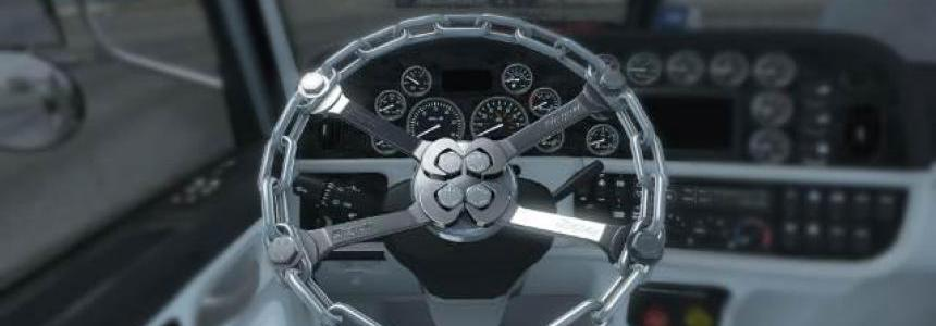 Chain steering wheels 1.35