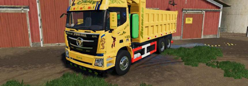 China GTL Trucks Pack v1.0.0.0