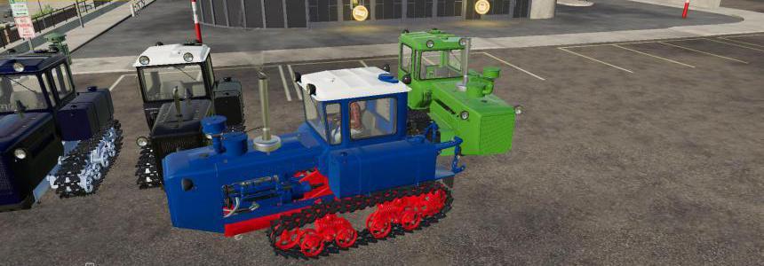 DT 75M + DT 175C Volgar v1.0