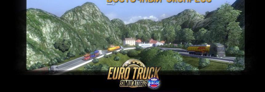 Eastern Express 1.35 v11.1