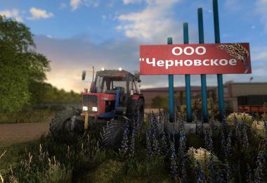 OOO CHERNOVSKY v0.7.1