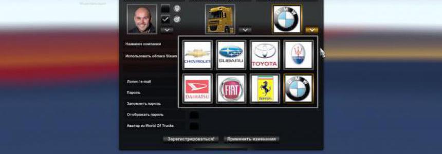 Company logo in profile v1.0