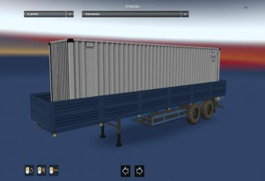 Pack of off-road trailers 1.36.x