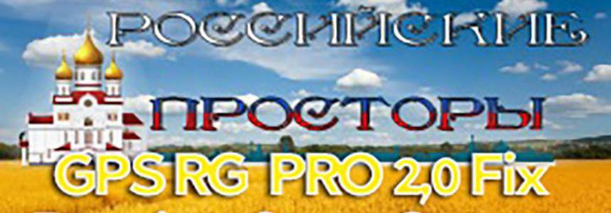 GPS RG PRO 2,0 Fix Russian Open Spaces v7.5