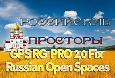 GPS RG PRO 2,0 Fix Russian Open Spaces v7.5