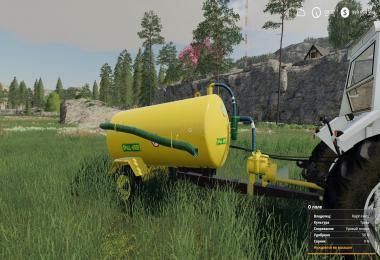Opall-Agri slurry tank v1.0.0.0