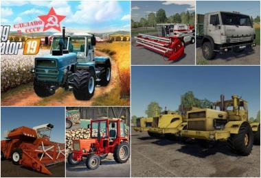 Russian Old School Farming Mods v1.0.0.0