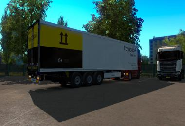Yandex.Taxi skin for your own Krone Coolliner trailer v1.0