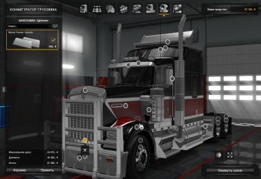 ATS Truck Pack 1.35+