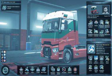 Game Profile for ETS2 v1.36.2.2
